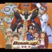 宮崎歩 / デジモンアドベンチャー02 挿入歌: Break up! [CD]