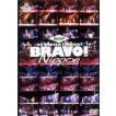 光GENJI/'93 WINTER CONCERT BRAVO!Nippon(DVD)