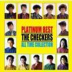 チェッカーズ / プラチナムベスト チェッカーズ オールタイム・コレクション(UHQCD) [CD]