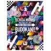 内田真礼/UCHIDA MAAYA New Year LIVE 2019「take you take me BUDOKAN!!」 [Blu-ray]