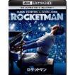 ロケットマン 4K Ultra HD+ブルーレイ<英語歌詞字幕付き> [Ultra HD Blu-ray]