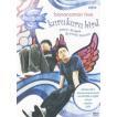 バナナマン/bananaman live kurukuru bird [DVD]