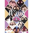 Wink Visual Memories 1988-1996 〜30th Limited Edition〜 [DVD]