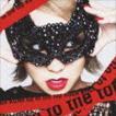倖田來未 / Go to the top(CD+DVD ※Go to the topアニメーションMV収録) [CD]