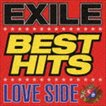 EXILE / EXILE BEST HITS -LOVE SIDE/SOUL SIDE-(通常盤) [CD]