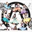 私立恵比寿中学 / 穴空(初回生産限定盤A/CD+Blu-ray) [CD]