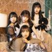 日向坂46 / 君しか勝たん(通常盤) [CD]