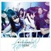 乃木坂46 / 夏のFree&Easy(Type-C/CD+DVD) [CD]