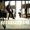 欅坂46/風に吹かれても(TYPE-C/CD+DVD)