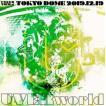 UVERworld/UNSER TOUR at TOKYO DOME(初回生産限定盤) [Blu-ray]