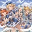 (ゲーム・ミュージック) キミとボクのミライ 〜GRANBLUE FANTASY〜 [CD]
