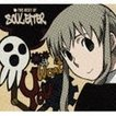 THE BEST OF SOUL EATER(期間生産限定盤/CD+DVD) [CD]