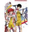 弱虫ペダル vol.2 [DVD]