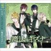 Growth / TSUKIPRO THE ANIMATION 主題歌4::魔法のキズナ [CD]
