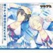 細谷佳正、KENN / ツキウタ。シリーズ デュエットCD(蝶々P×年中組1)・Rainy Day [CD]