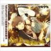 小野賢章、蒼井翔太 / ツキウタ。シリーズ デュエットCD(takamatt×年少組2)Sing Together Forever [CD]