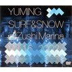 松任谷由実/YUMING SURF & SNOW in Zushi Marina Vol.162002 [DVD]