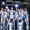 SDN48 / MIN・MIN・MIN(Type A/CD+DVD ※アバズレ/アンダーガールズB MUSIC VIDEO他) [CD]
