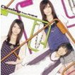 Chocolove from AKB48 / デザート(通常盤) [CD]