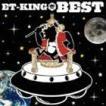 ET-KING / ET-KING BEST(通常盤) [CD]