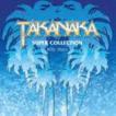 高中正義 / SUPER COLLECTION Kitty Years [CD]