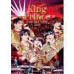 King & Prince CONCERT TOUR 2019(通常盤) [Blu-ray]