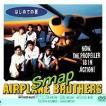 SMAP/はじめての夏 [DVD]