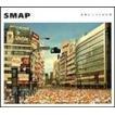 SMAP / 世界に一つだけの花 [CD]