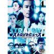 ストレートニュース Vol.4 [DVD]