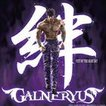 Galneryus / 絆 FIST OF THE BLUE SKY [CD]