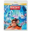 シュガー・ラッシュ:オンライン MovieNEX [Blu-ray]