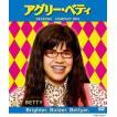 アグリー・ベティ シーズン2 コンパクトBOX(DVD)