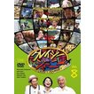 クレイジージャーニー vol.8 [DVD]