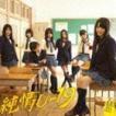 NMB48 / 純情U-19(Type-C/CD+DVD ※NMB48 feat.吉本新喜劇Vol.2他収録) [CD]