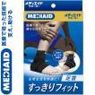 メディエイド すっきりフィット 足首 ブラック Mサイズ 1枚 / 日本シグマックス メディエイド