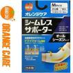 オレンジケア シームレスサポーター ひじ用 Mサイズ 1枚 / オレンジケア