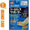 オレンジケア シームレスサポーター ひじ用 Lサイズ 1枚 / オレンジケア