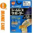 オレンジケア シームレスサポーター ひざ用 Mサイズ 1枚 / オレンジケア