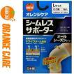 オレンジケア シームレスサポーター ひざ用 Lサイズ 1枚 / オレンジケア