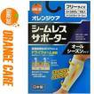 オレンジケア シームレスサポーター ふくらはぎ用 オールシーズンタイプ フリーサイズ 1枚 / オレンジケア