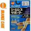 オレンジケア シームレスサポーター 手首用 オールシーズンタイプ フリーサイズ 2枚 / オレンジケア