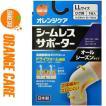 オレンジケア シームレスサポーター ひざ用 オールシーズンタイプ LLサイズ 1枚 / オレンジケア