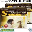 送料無料 マイフリーガード 犬用S スポット剤 6本入×2個 ( フジタ製薬 2-10kg未満 )