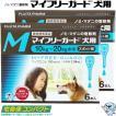 送料無料 マイフリーガード スポット剤M 10-20kg未満 (犬用) 6本入×2箱 / フジタ製薬
