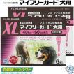 送料無料  マイフリーガード スポット剤 XL 40-60kg未満 (犬用) 6本入×2箱 *フジタ製薬