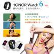 【2021新商品】 HUAWEI Honor Band 6 スマートウォッチ 血中酸素濃度測定 1.47インチカラーディスプレイ 英語表示 活動量計 歩数計 心拍計 睡眠モニター