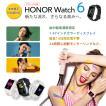 スマートウォッチ HUAWEI Honor Band 6  グローバル(本体日本語表示対応)版 血中酸素濃度測定 1.47インチカラーディスプレイ 心拍計 睡眠モニター