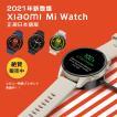 【正規日本語版】 Xiaomi Mi Watch 本体日本語表示 100種類以上ののスポーツモード 血中酸素レベル 心拍数 GPS運動記録 16日間連続使用