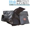 ビデオカメラレインコート ソニー SONY製 対応 防水 レインカバー対応機種 Z1 Z5 Z7 NX5J PMW-160/200 PEコーティング
