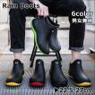 レインブーツ メンズ スニーカー風 靴 ショート 軽量 ...